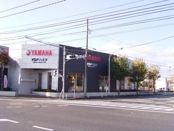 YSP福生東外観の写真