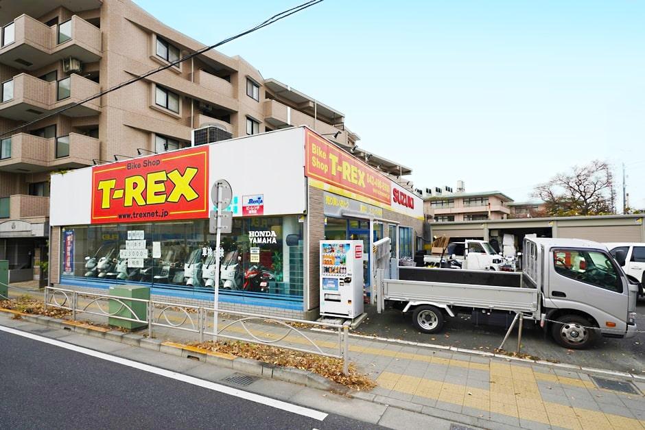ティーレックス店舗画像