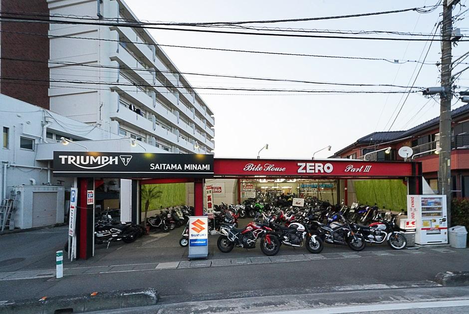 バイクハウスZEROパート3店